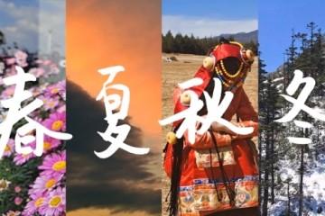 """vivo S6旅拍视频""""技高一筹"""":超级防抖+前后双视野拍摄"""