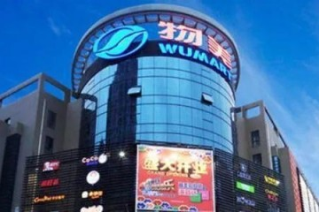 物美加码社区拼团北京已有团长2000人自称不会烧钱