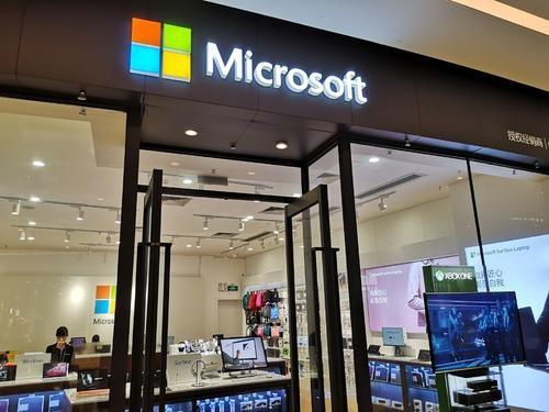 尽管销量占比微小微软计划7月1日恢复纽约线下零售门店