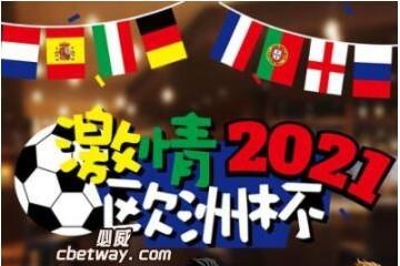 欧洲杯靠谱的买球平台推荐BW抓住第一手有效信息